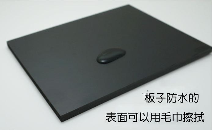 黑色PVC板供应