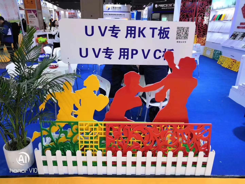 PVC彩色发泡板cs-17