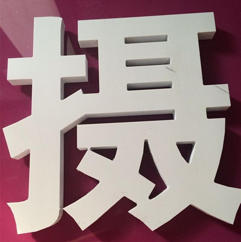 PVC雕刻板dk-03